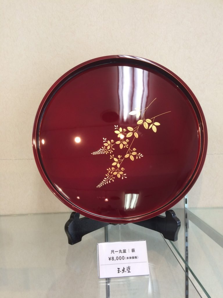 Tohoku Regions Traditional Crafts