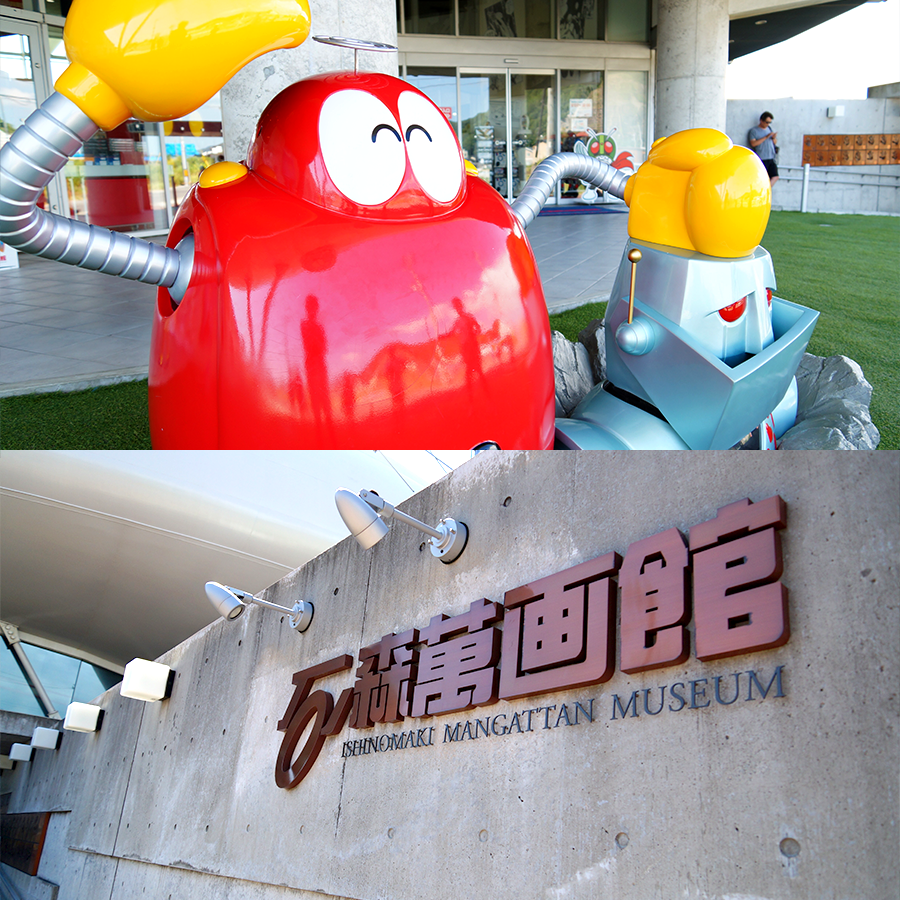 The biggest Manga Museum in Japan 「Ishino Mori Manga Museum 」