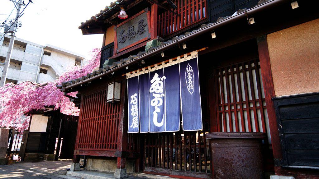 「石橋屋」の枝垂れ桜で、仙台の春の訪れを感じる