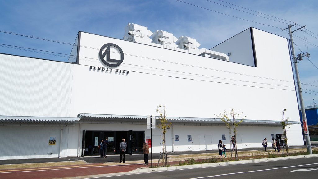 「楽都・仙台」に東北最大級のライブハウス「仙台GIGS」がオープン!