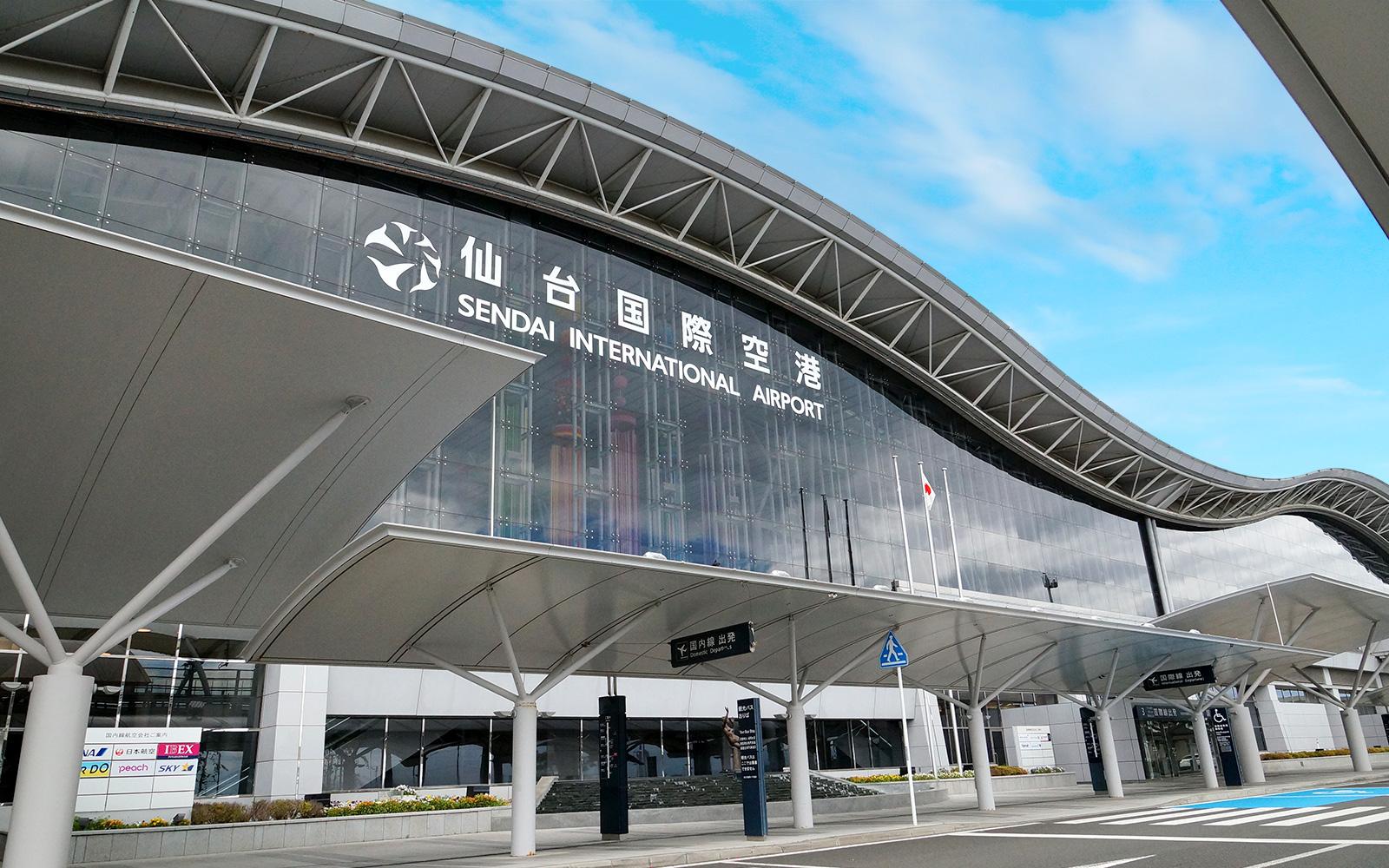 仙台国際空港0