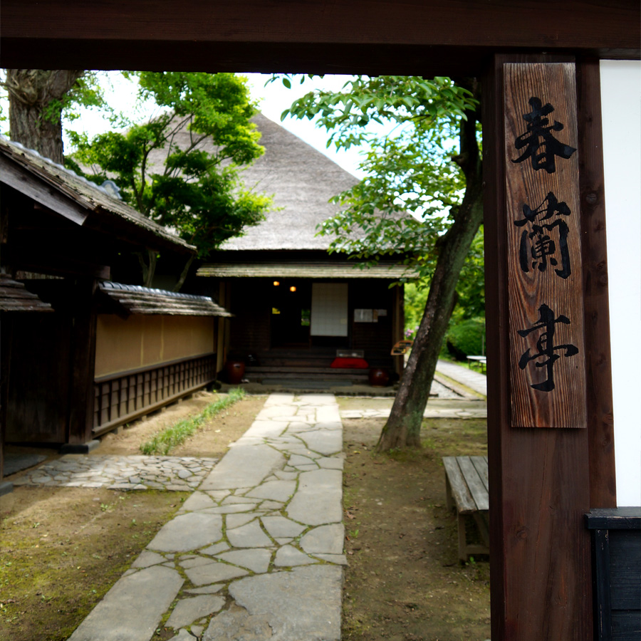 Visit the retro stylish Meiji Village!