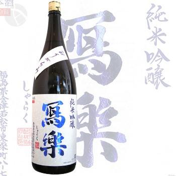 일본사케를 좋아하는 외국인이 추천하는 후쿠시마의 일본사케!