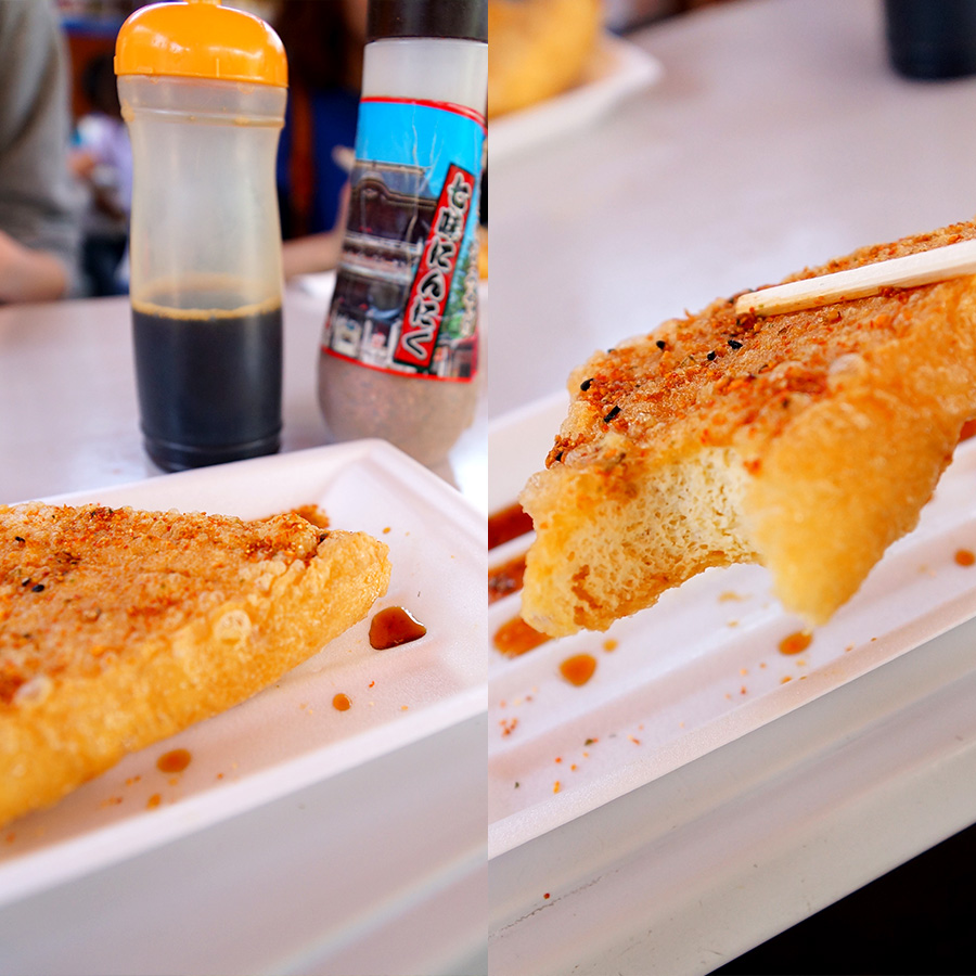 The piece of Mt.Zyogi's thin fried tofu is the masterpiece!