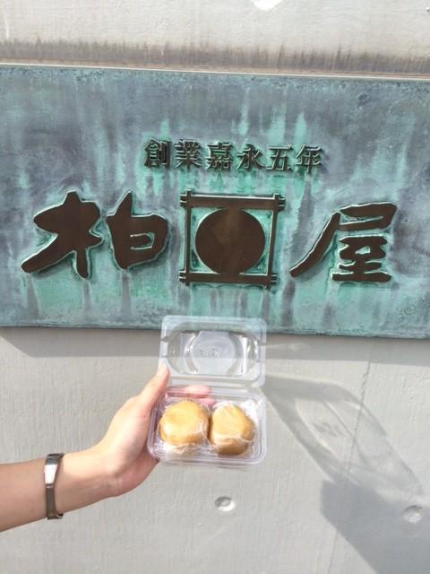 후쿠시마의 명물 「薄皮饅頭・카시와야」!