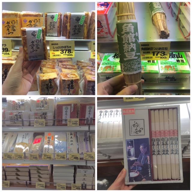 Went to the Akita antenna shop in Tokyo Yurakucho