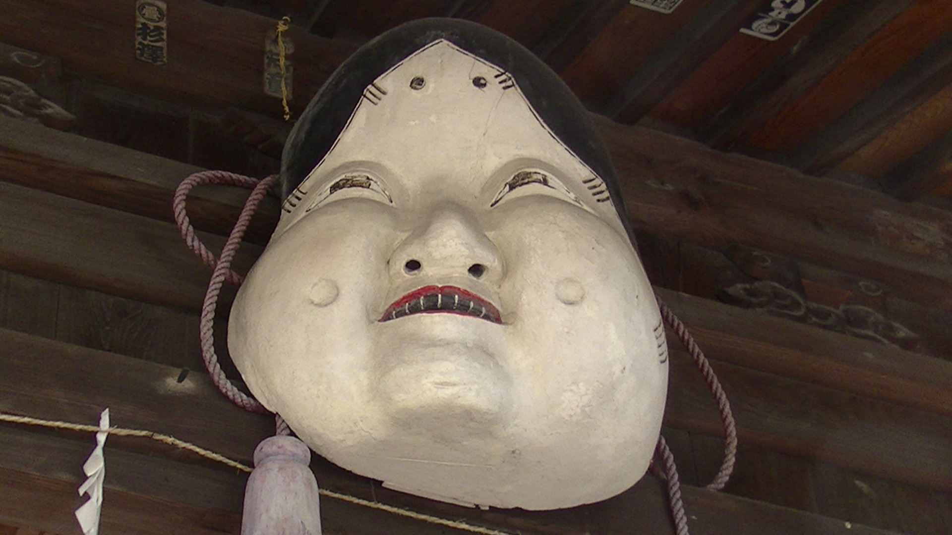 A History of 1900 years~the Asakakunitsuko-jinja Shrine~