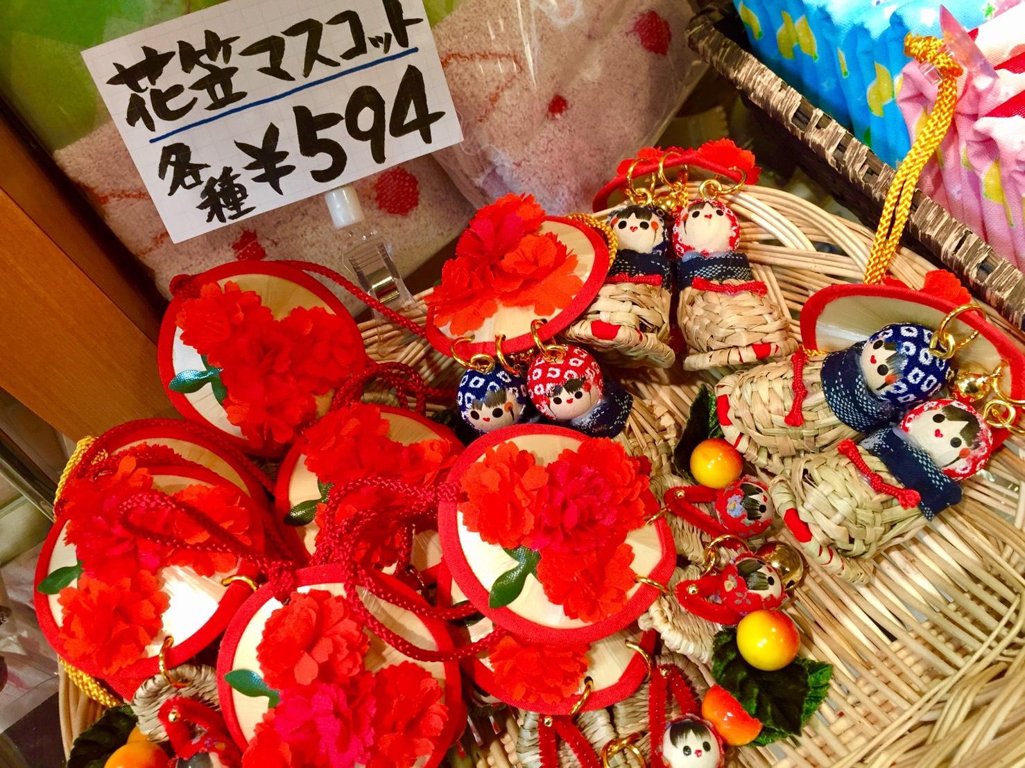 A lot of Yamagata souveniers! Shobido
