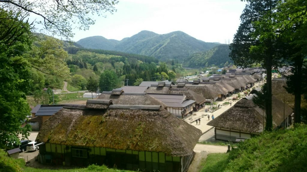 "Experience life 400 years ago at ""Ouchi-Juku"""