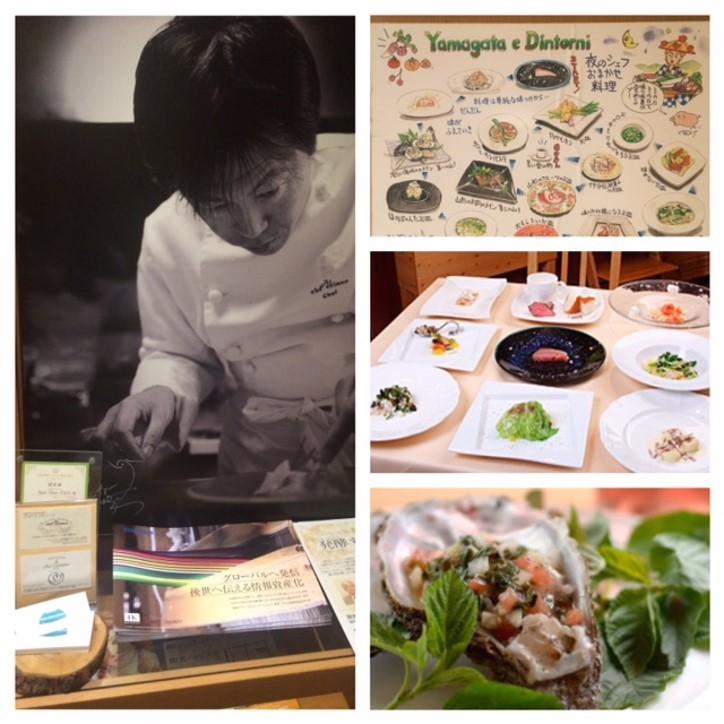 야마가타의 음식을 도쿄에서 알리는「맛있는 야마가타 플라자」