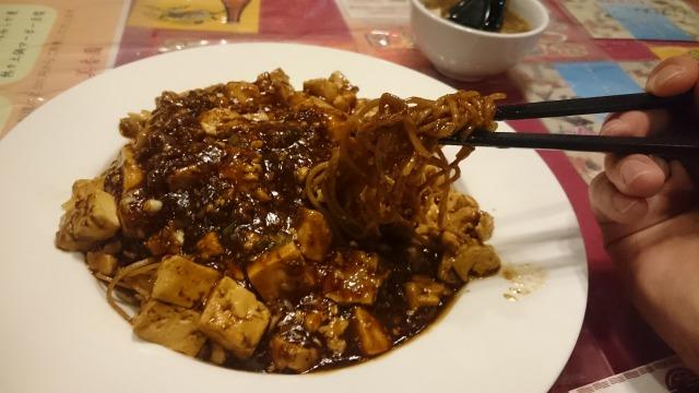 I tried eating Sendai's famous Mabo Yakisoba!