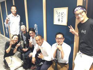 仙台人気の居酒屋 炭火焼きジュッコ シマウマ酒店