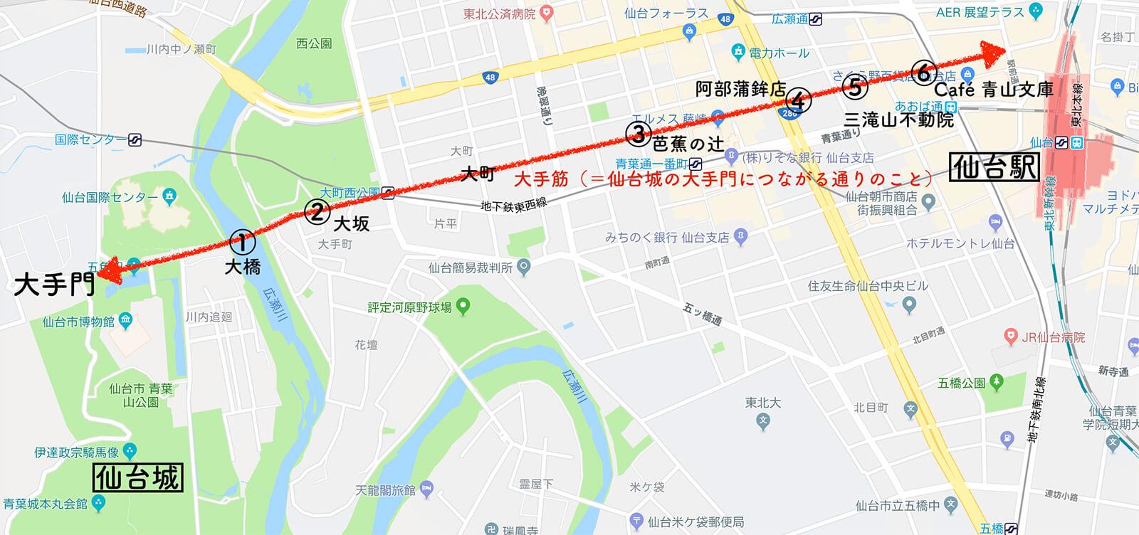 """仙台駅〜仙台城間は歩くべき、仙台観光の""""新""""定番コース!"""