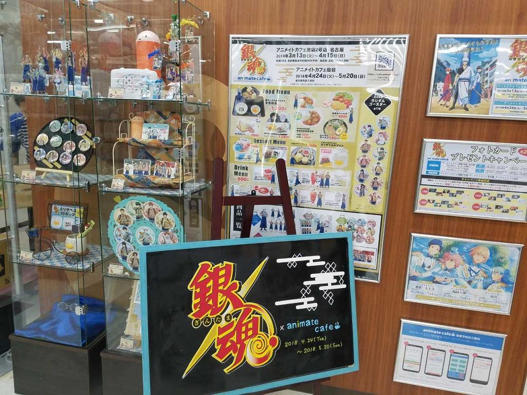 アニメ好き必見!アニメイトカフェ 仙台