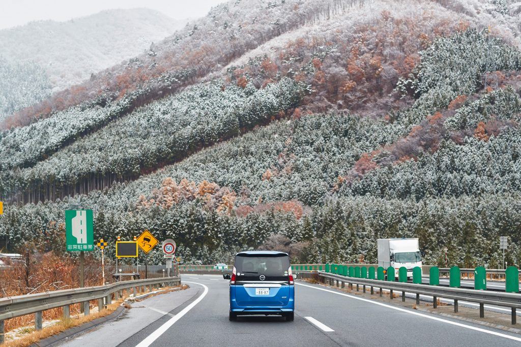 South Tohoku Roadtrip: Tohoku Expressway Pass