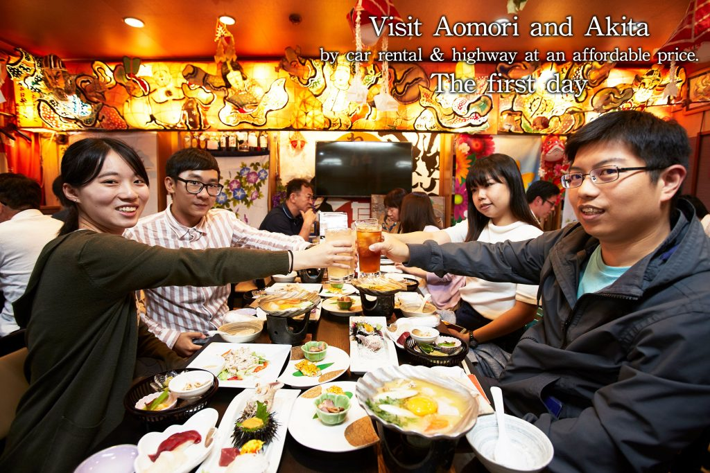 〜The first day〜 Visit Aomori and Akita by car rental& highway at an affordable price