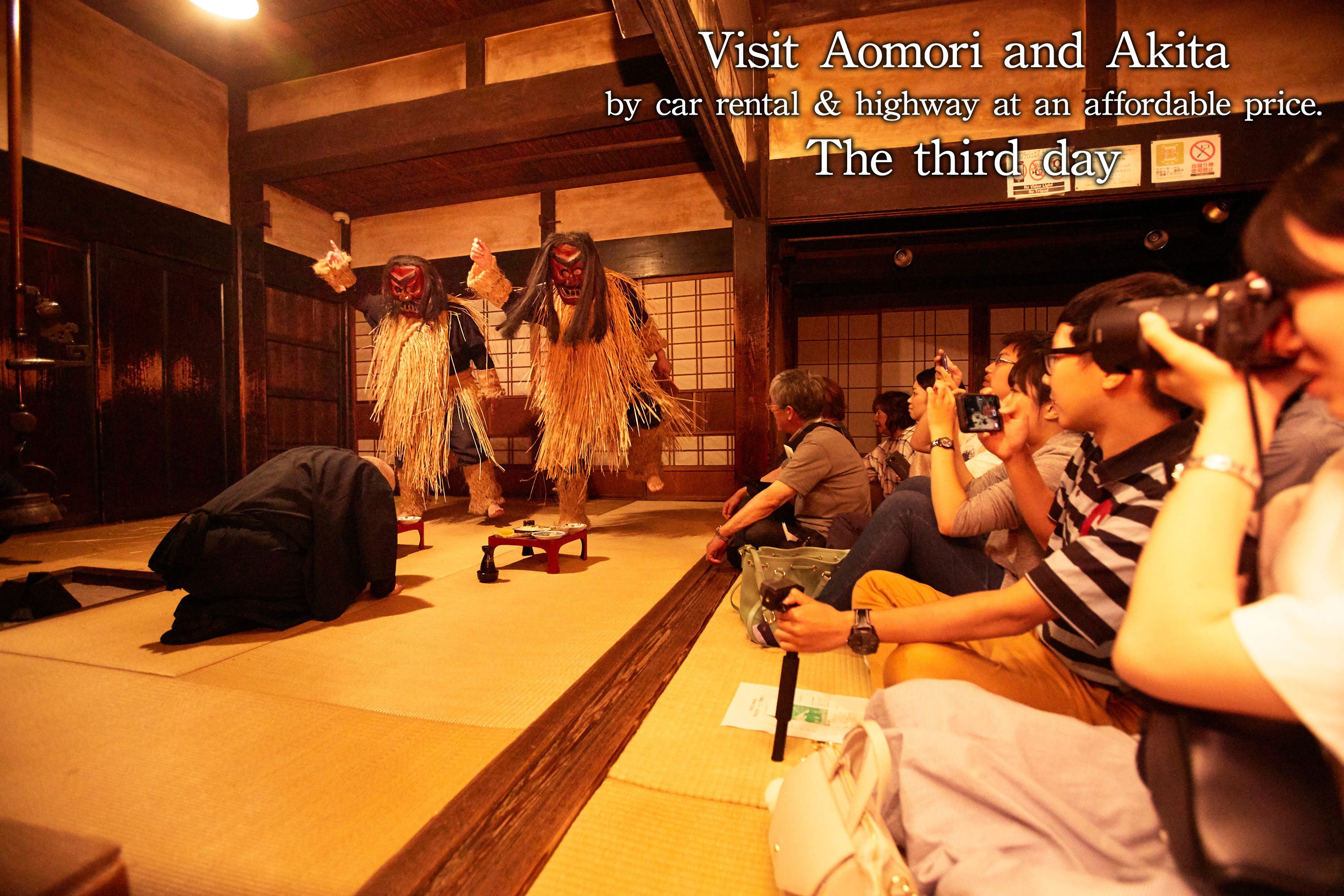 〜The third day〜Visiting  Aomori and Akita Prefectures by a rental & highway car at an affordable price