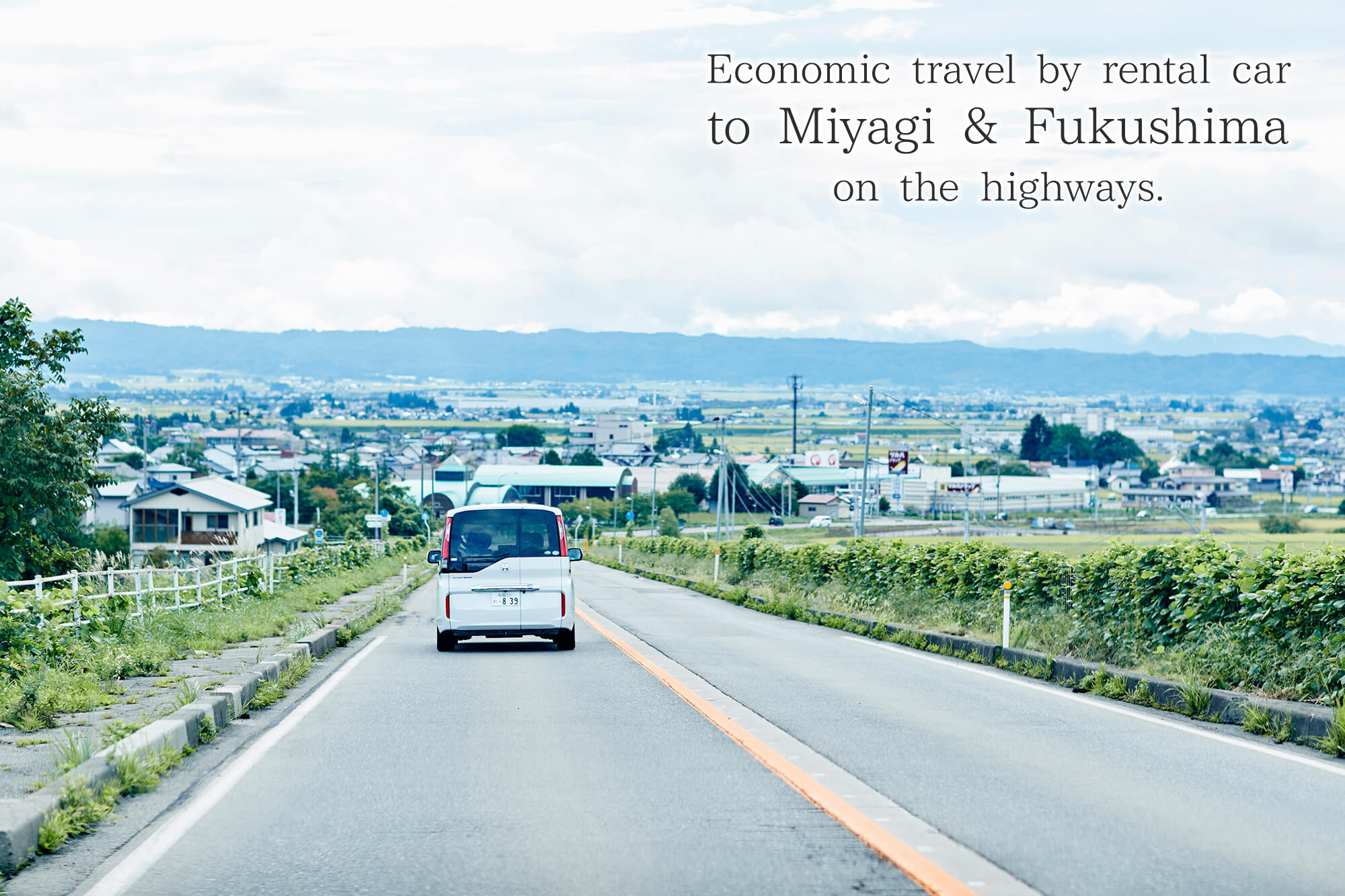 Economic travel by rental car to Miyagi & Fukushima on the highways