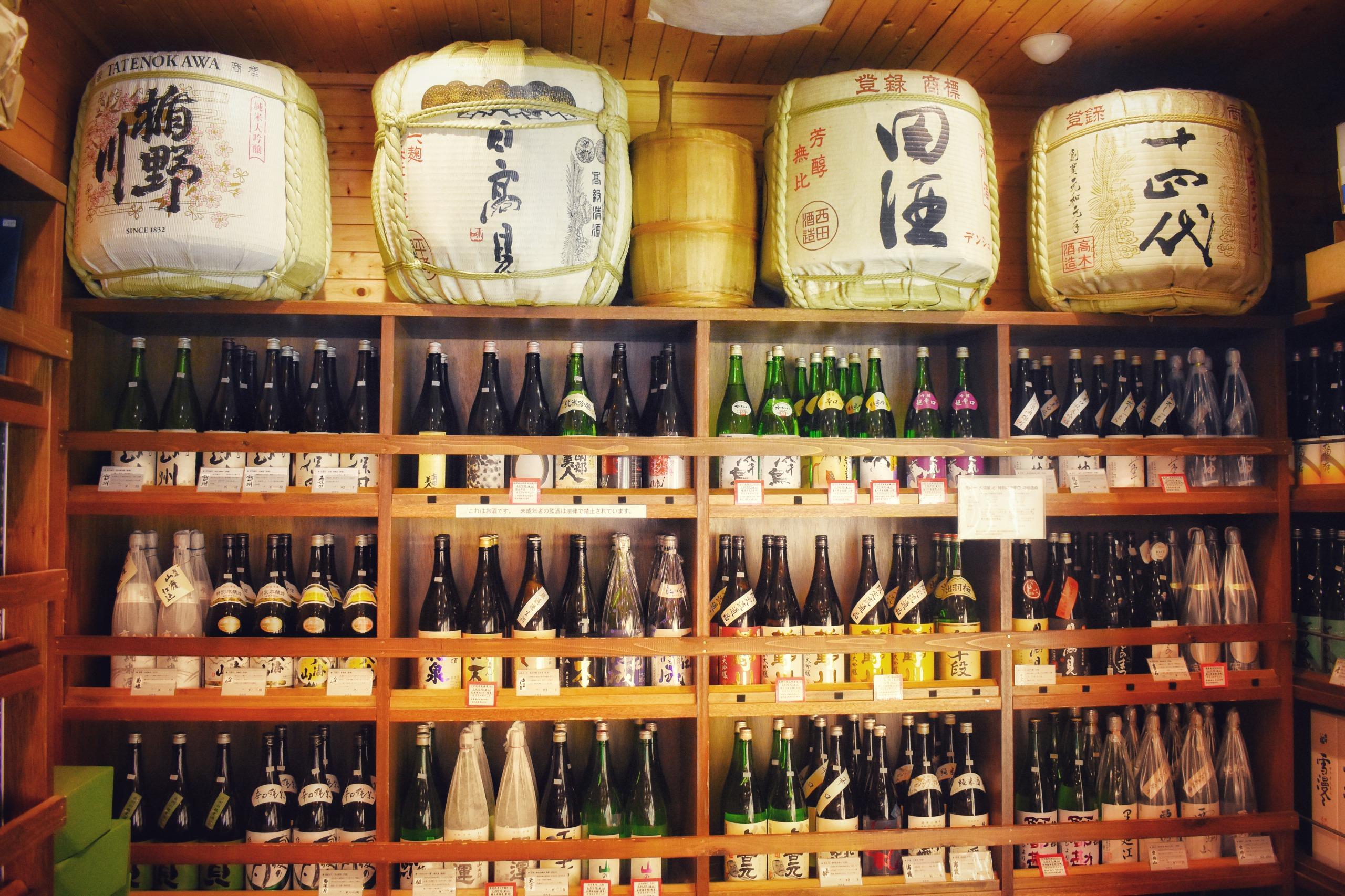 日本酒買うなら、「カネタケ青木商店」で!