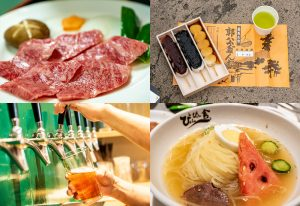 "Let's enjoy ""Iwate's specialties"" at the capital of food!!"