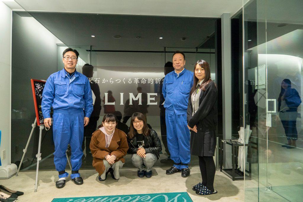 今最先端の新素材!宮城・白石の『TBM』に宮城大学生が取材してきました。
