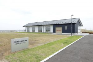 We interviewed the Natori City Earthquake Reconstruction Museum!