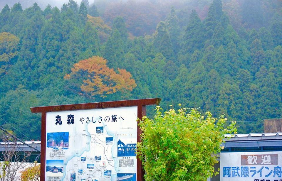 Through The Tides Of Time In Marumori Machi Tohoku365 Com