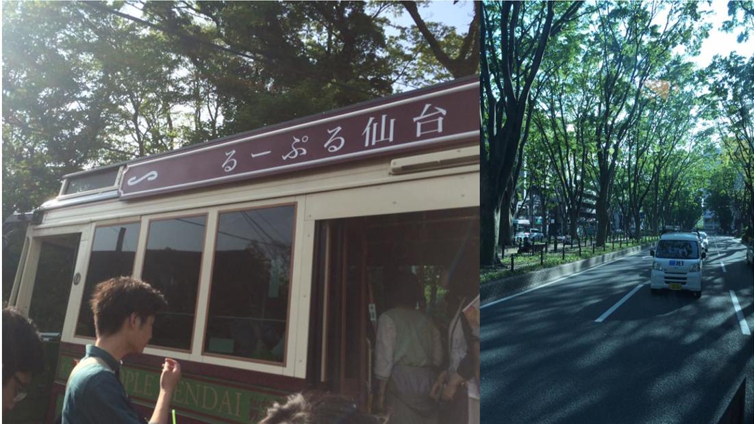 るーぷる仙台2