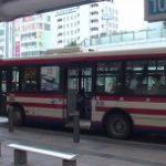 bus-300x152