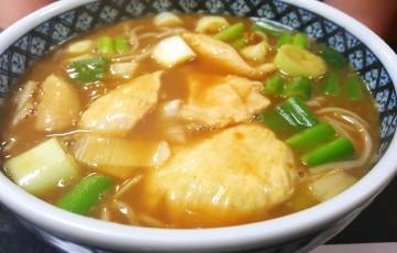 curryramen