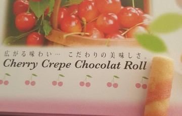 cherry-crepe-chocolat-roll